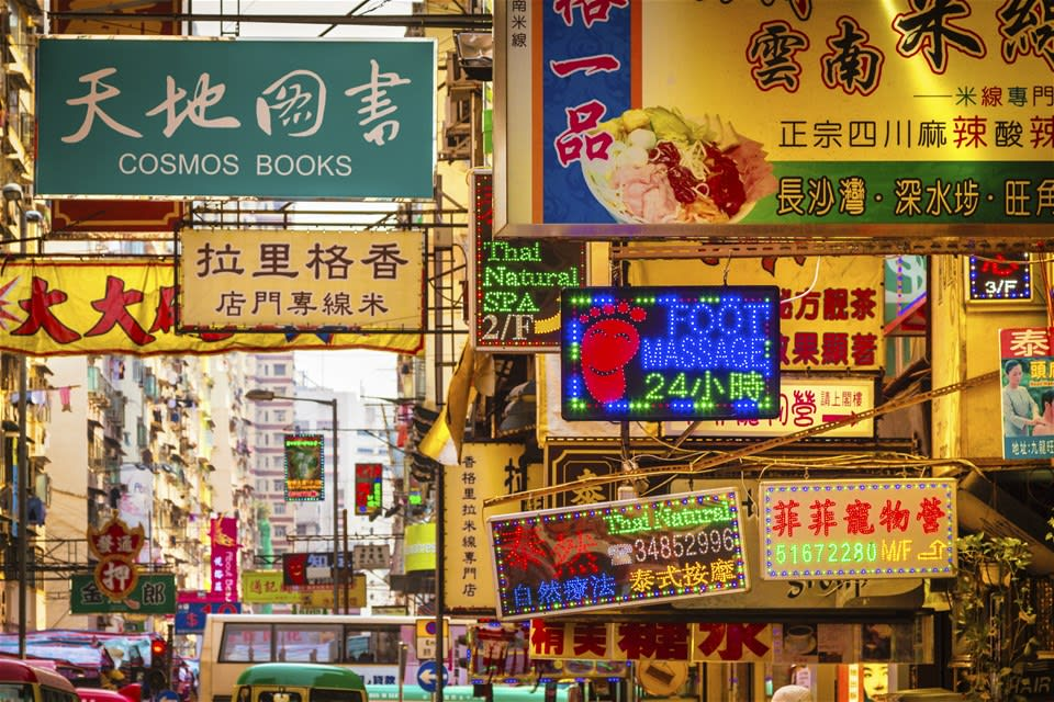 Hong Kong City Break