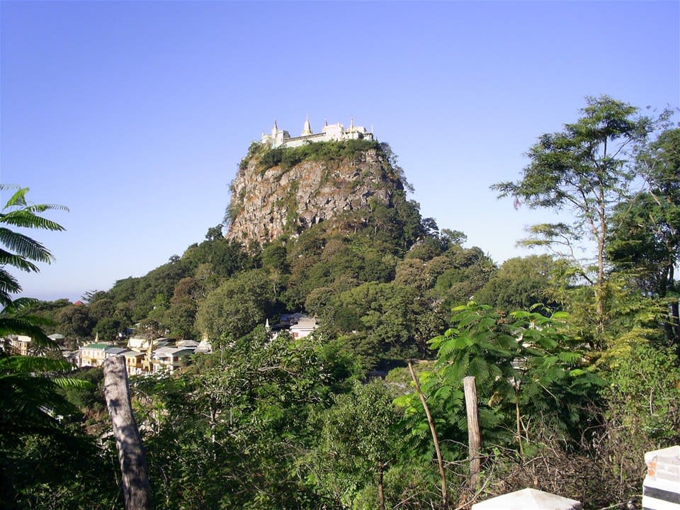 Mount Popa & Salay Village